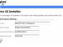 Nagios VMWare Appliance default password